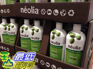 [105限時限量促銷] COSCO NEOLIA OLIVE OIL SHAMPOO 加拿大進口橄欖油萃取洗發精一公升 C679871