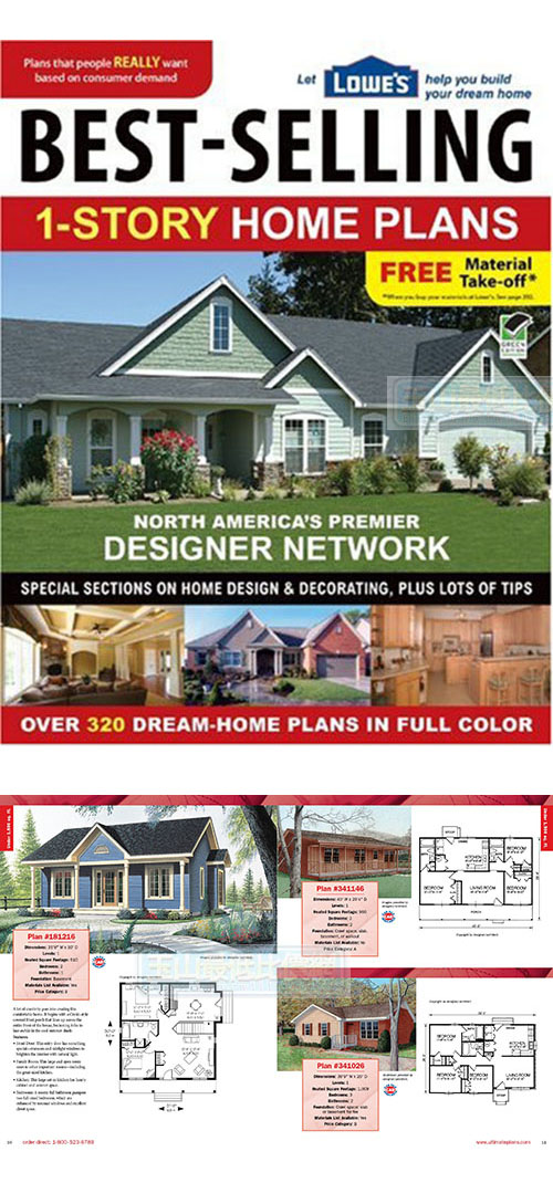 105 lowe 39 s best selling 1 story home for Best selling 1 story home plans