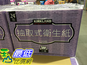 [105限時限量促銷] COSCO KIRKLAND SIGNATURE 三層抽取式衛生紙 120抽X24包 C109999