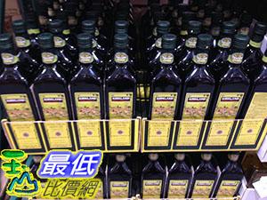 [105限時限量促銷] COSCO KIRKLAND SIGNATURE 托斯卡尼100%特級冷壓初榨橄欖油1公升 C22863