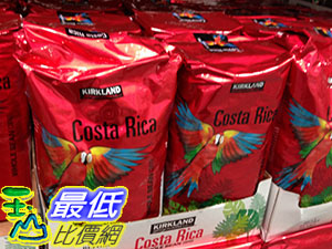 [105限時限量促銷] COSCO KIRKLAND SIGNATURE 哥斯大黎加咖啡豆 每包1.36公斤 C666433
