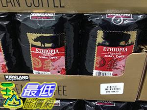 [105限時限量促銷] COSCO KIRKLAND SIGNATURE 耶加雪芙咖啡豆 每包907公克 C957797