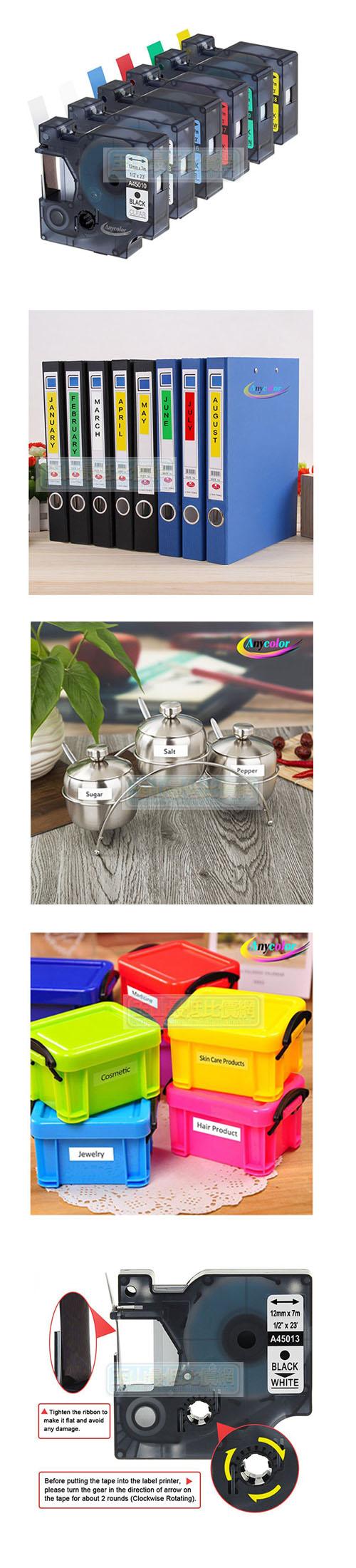 玉山最低比價網 台灣樂天市場: 106美國直購 Anycolor 6 Pack 1 2 Inch Compatible Dymo D1 Label Tapes Combo Set