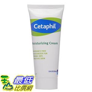 [玉山最低比價網] Cetaphil 舒特膚長效潤膚霜100g