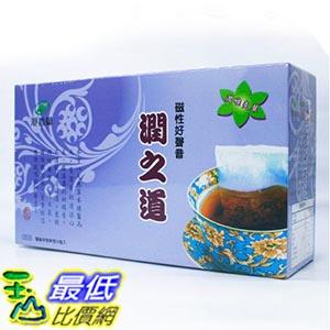 [玉山最低比價網] 港香蘭 潤之道 另有代謝茶/歡喜人生養干茶/十全大補帖/伏敏調質茶