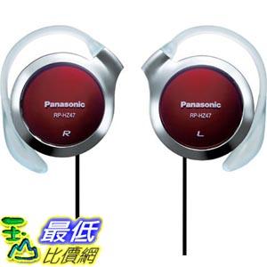 [東京直購] Panasonic RP-HZ47 紅黑銀白藍 五色 超薄型 立體聲 耳掛式 耳機