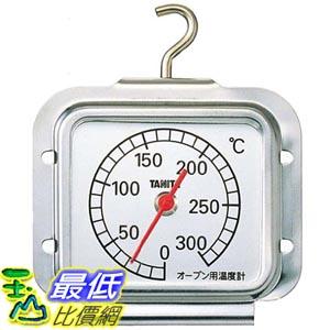 [東京直購] TANITA 5493 烤箱專用溫度計 0~300度 烤箱溫度計