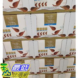 [105限時限量促銷] HAMLET CRISPY BELGIAN CHOCOLATE THINS 125G*4PK 比利時牛奶巧克力脆片 C111393