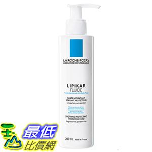 [玉山最低比價網] 理膚寶水 理必佳清爽保濕乳200ml (LRP052)