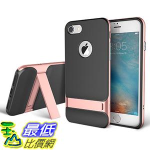 [玉山最低比價網] ROCK royce系列 支架款 H邊框保護殼 蘋果7+ (5.5吋) iphone7 iPhone 7 plus 手機殼 保護套手機套