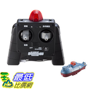 [東京直購] CCP 075 迷你 潛水艇 Infrared Light Control Ultra-Small Submarine