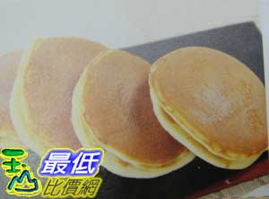 [玉山百貨網] COSCO KIRKLAND SIGNATURE 銅鑼燒 Dorayaki 8入 C66024 $226