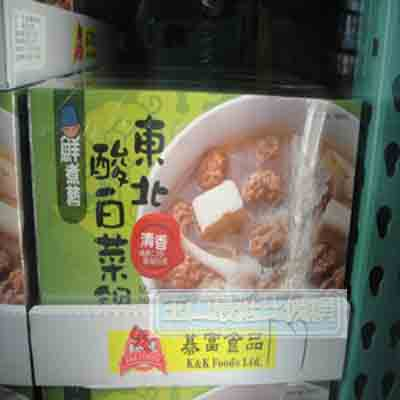 %[需低溫宅配無法超取 ] COSCO 鮮煮藝 東北酸白菜鍋底 1.2公斤X2入 C16605 $419