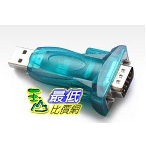 電腦線材 週邊專用 USB(公頭)轉 RS232 DB9 公對公 轉接頭 (12160_L04) $69