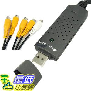 _A@[玉山最低比價網] EasyCap USB 2.0 4路/4入 影音 影像 擷取卡 錄影 AV/RCA端子輸入 (20965_F216) $179