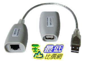 _a@[玉山最低比價網] USB 延長 轉接器 轉接盒 轉RJ-45 網路線連接(9920468_Jc23)