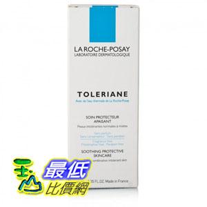 [玉山最低比價網] 理膚寶水 多容安濕潤面霜40ml公司貨非平輸