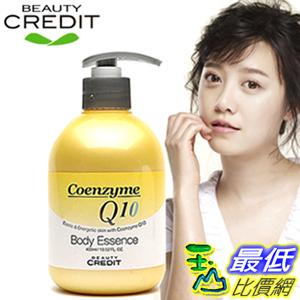 [玉山最低比價網] 韓國Beauty Credit Q10彈力身體保濕乳液400ml $209