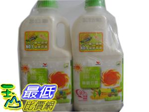_A@[需低溫宅配] 統一陽光無糖豆漿 1858毫升x 2瓶 C90724