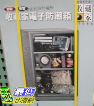 [玉山最低比價網] COSCO DRY TECH DRYBOX #CT-82 收藏家電子防潮箱 C81401 $3755