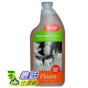 [天然酵素清潔劑 現貨] Scooba 5800 5835 5999 330 350 380 385 390 用天然地板專用清潔劑三瓶 [每瓶710ML可用64次] $1766