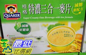 %[玉山最低比價網] KIRKLAND SIGNATURE 低糖葡萄核桃麵包 RAISIN WALNUT BREAD 2入 C5159