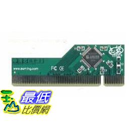 _B@ [適用VISTA , WINDOWS 7 ]  PCB Ver 2.3 中國芯保護卡 Ⅲ 還原卡 硬碟還原卡 D0e $159