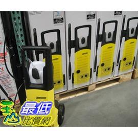 [無法超取] COSCO KARCHER HIGH-PRESSURE WASHER 凱馳高壓清洗機 K3.450 C92361 $7358