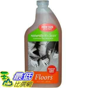 [天然酵素清潔劑 現貨] Scooba 5800 5835 5999 330 350 380 385 390 用地板清潔劑 Naturally It\