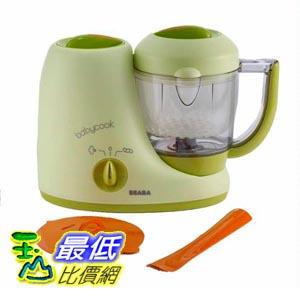 [103美國直購] 蘋果綠 Beaba Babycook Baby Food Maker 嬰兒四合一 副食品調理機 CB0
