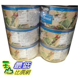 %[玉山最低比價網] COSCO KIRKLAND 雞肉罐頭354克X6入 C594931 $ 590