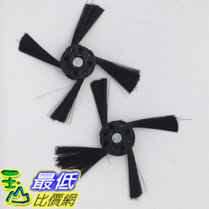 [現貨 相容型] Neato BotVac 磁性邊刷 BotVac Side Brush 2-Pack 二入 70e 75 80 85