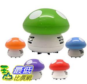 [玉山最低比價網] 流行夯品 蘑菇吸塵器 桌上吸塵器 迷你吸塵器 (L019) $149