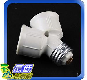 [玉山最低比價網] E27 轉換 燈座 一分二 轉換燈頭 LED燈 一般燈泡都適用(21-1235_I155) $29