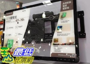 [103 玉山最低比價網] COSCO SANUS 美國知名可旋轉超薄電視架 適用47-70寸TV F180C C11257 $2011