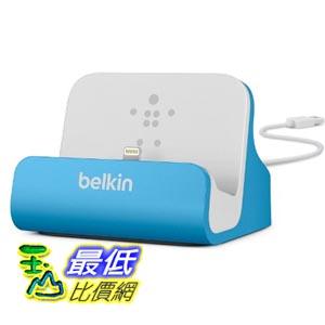 [103美國直購] Belkin Charge + Sync Dock 充電 傳輸 底座 繽紛款 四色可選 iPhone 6 6 Plus 5S 專用