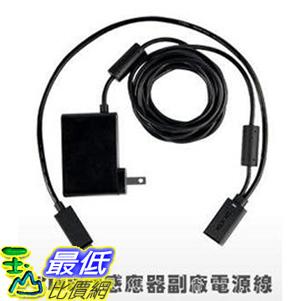 [現金價] XBOX360 KINECT感應器副廠電源線 KINECT副廠AC電源線 ( P312)