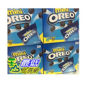 [104限時限量促銷] COSCO MINI OREO SHARE BAGS 迷你奧利奧分享組 23公克X30包入 C105989 $408