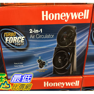 [104限量促銷] 美國代購 HONEYWELL 2 IN 1 CIRCULATOR FAN HT-9700 HONEYWELL 2合1 循環扇
