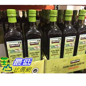 [104限時限量促銷] COSCO KIRKLAND SIGNATURE 科克蘭 初榨橄欖油 每瓶1公升 C652773