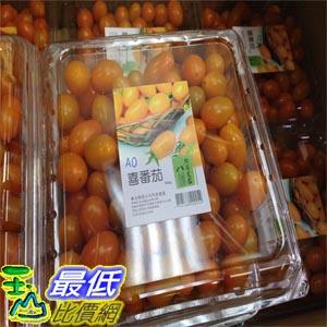 [需低溫宅配] COSCO 本產喜番茄 CHERRY TOMATO 900G 900公克 C102354