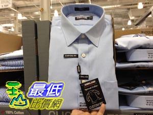[103 玉山最低比價網] COSCO KIRKLAND 科克蘭 男長袖標準領免燙襯衫 C907896 $669
