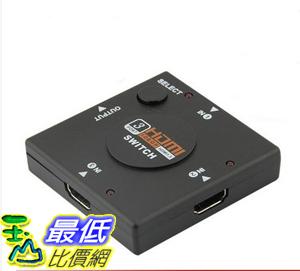 [103 玉山最低比價網] 高清HDMI切換器 三進一出 3進1出 1080P HDMI分配器 標準HDMI介面( M43) $187