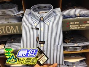 [103 玉山最低比價網] COSCO KIRKLAND 科克蘭 男長袖紐扣領免燙襯衫 C907884 $669