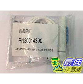 [新款水管含螺絲] Waterpik WP-60 沖牙機 水管 Replacement Hose/Handle Assembly for WP60 / 65 / 70/ 72 TA12