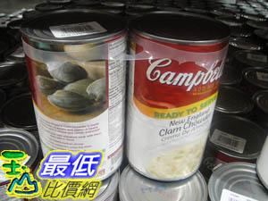 (超取限兩組) COST Campbell\