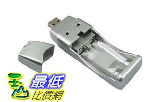 _a@[玉山最低比價網] 隨身攜帶 隨插即用 USB 3號 4號鎳氫充電電池 專用 充電器(19034_P505)