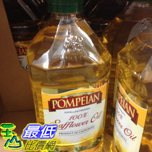 [103限時限量促銷] POMPEIAN 紅花籽油 SAFFLOWER OIL 每瓶2公升 C502495 $287