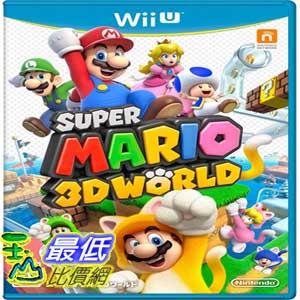 (現金價) 日本代訂 Wii U 超級瑪利歐 3D 世界 (純日版)$1599