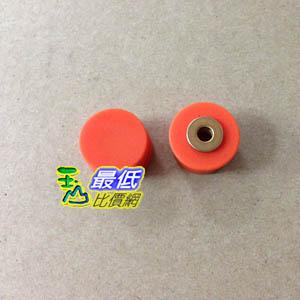 (全新品) Neato 毛刷 或膠刷兩端滾輪 $599